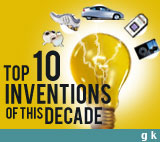 GK: Top 10 Inventions of this decade